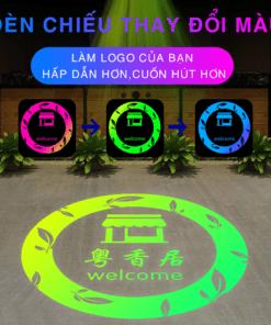 Đèn chiếu logo đổi màu